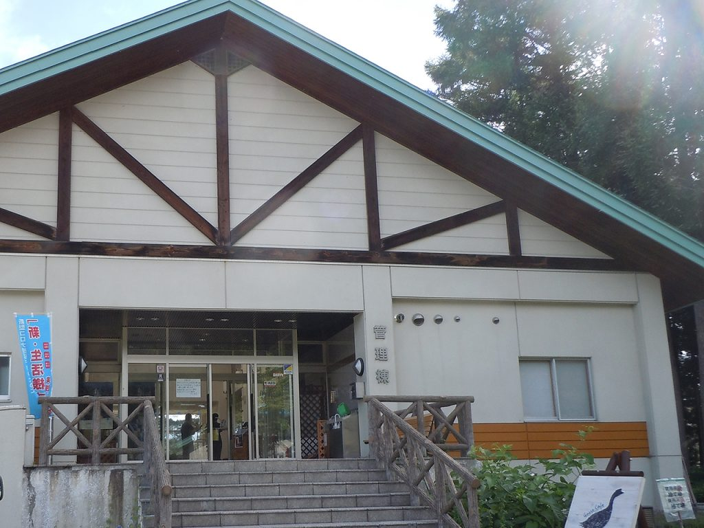 管理棟 | サンビレッジ徳良湖オートキャンプ場