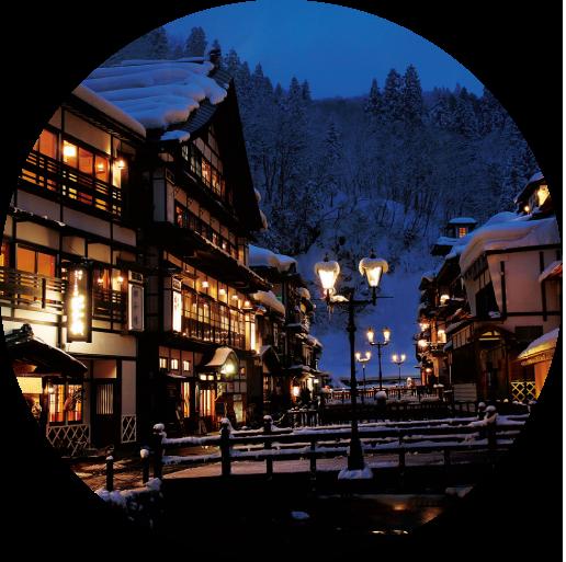 銀山温泉 | くつろぎの宿「花笠高原荘」