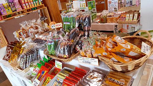 売店 | 徳良湖温泉花笠の湯