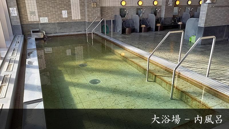 大浴場-洋風 | 徳良湖温泉花笠の湯