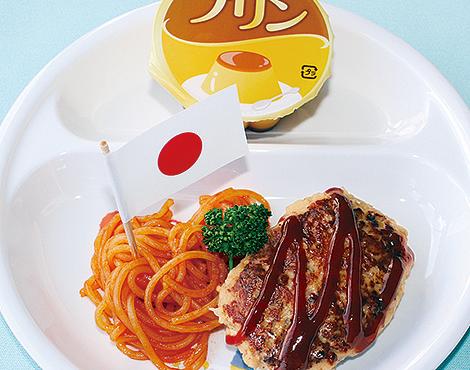 お子様ランチ(ナポリタン) | ステーキ&洋食レストラン徳良湖