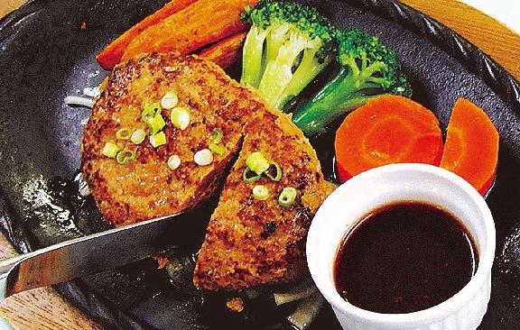 尾花沢牛てづくりハンバーグ | レストラン徳良湖