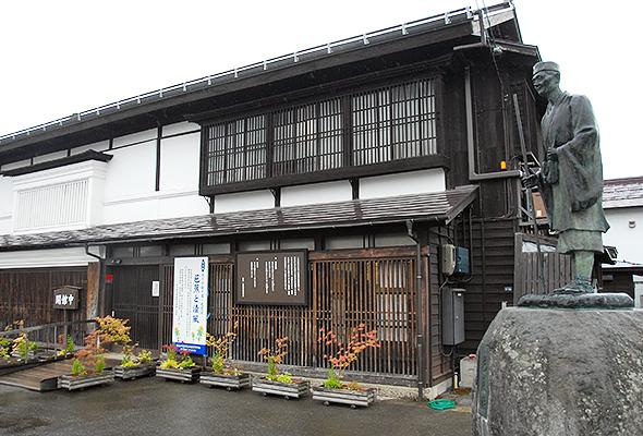 芭蕉・清風歴史資料館 | 株式会社尾花沢市ふるさと振興公社